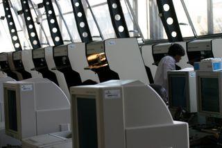 CARAN Microfilm reading room