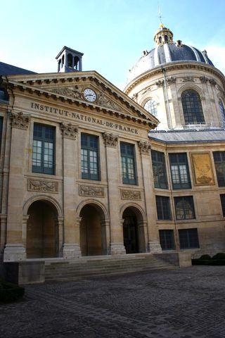 Institute de France dome 2